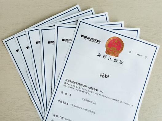 外国人申请中国商标需要什么资料?