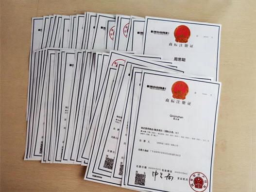 外国企业申请中国商标需要什么资料?