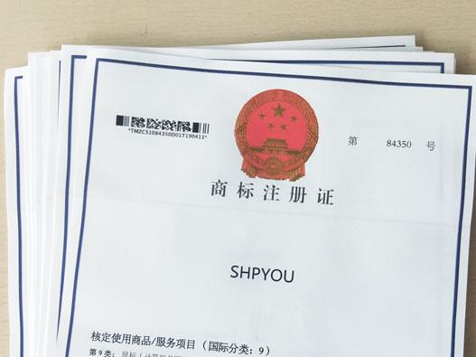 广州南沙区商标注册代理机构
