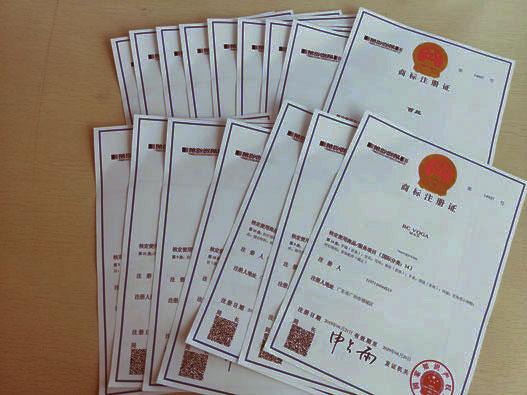 广州从化区注册个体户商标前需要准备哪些工作?