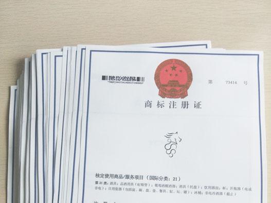 广州天河区注册个体户商标前需要准备哪些工作?