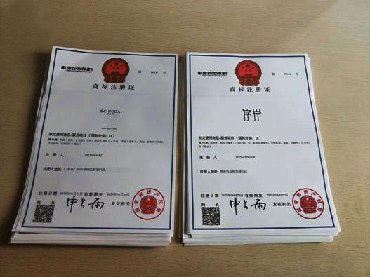广州番禺区个体户商标注册需准备哪些材料?