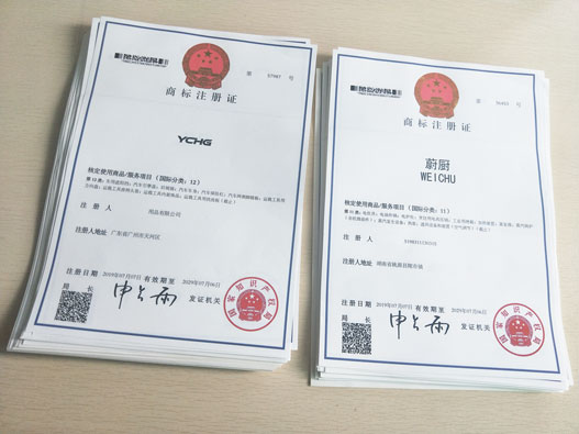 广州南沙区个体户商标注册需准备哪些材料?