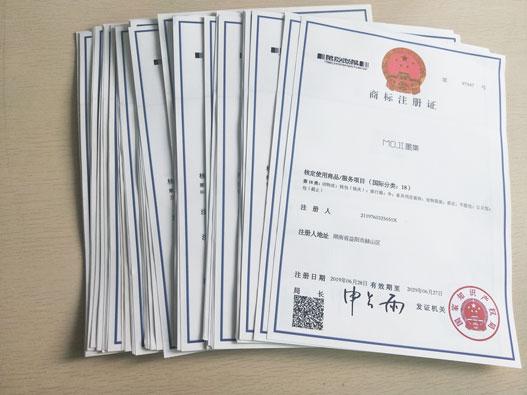 广州从化区个体户商标注册需准备哪些材料?